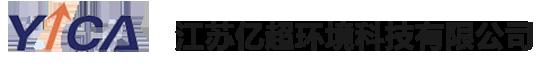 江苏手机万博客户端下载万博全app下载有限公司